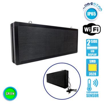 Αδιάβροχη Κυλιόμενη Επιγραφή SMD LED 230V USB & WiFi Πράσινη Διπλής Όψης 104x40cm GloboStar 90123