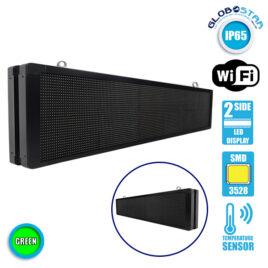 Αδιάβροχη Κυλιόμενη Επιγραφή SMD LED 230V USB & WiFi Πράσινη Διπλής Όψης 168x40cm GloboStar 90124
