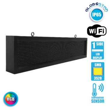 Αδιάβροχη Κυλιόμενη Επιγραφή SMD LED 230V USB & WiFi RGB Μονής Όψης 100x20cm GloboStar 90126