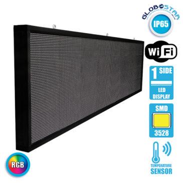 Αδιάβροχη Κυλιόμενη Επιγραφή SMD LED 230V USB & WiFi RGB Μονής Όψης 264x72cm GloboStar 90133