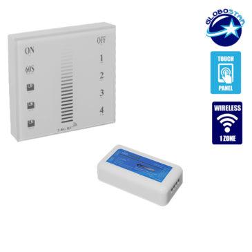 Σετ Ασύρματο RF 2.4G LED Dimmer Τοίχου Αφής 12-24 Volt 144/288 Watt για Ένα Group GloboStar 04045