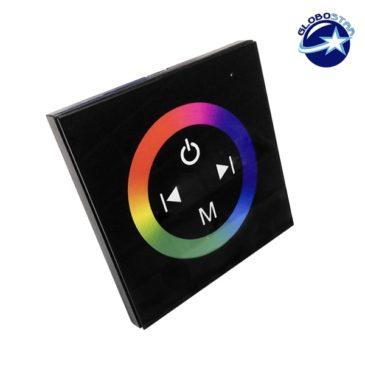 Touch Panel Τοίχου RGB Controller 12-24 Volt 144 Watt Black Body GloboStar 77409