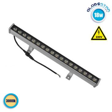 LED Wall Washer 18W 230V 1600lm 30° 50cm Αδιάβροχο IP65 Θερμό Λευκό 3000k GloboStar 05008