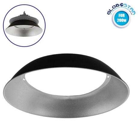 Κάτοπτρο Αλουμινίου Reflector Μετατροπής 50 Μοιρών για Επαγγελματική Καμπάνα UFO High Bay 200 Watt (78012) GloboStar 78015