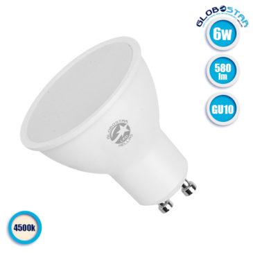 Λάμπα LED Σποτ GU10 6W 230V 580lm 120° Φυσικό Λευκό 4500k GloboStar 01752