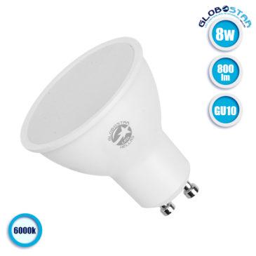 Λάμπα LED Σποτ GU10 8W 230V 800lm 120° Ψυχρό Λευκό 6000k GloboStar 01754