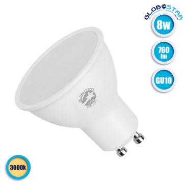 Λάμπα LED Σποτ GU10 8W 230V 760lm 120° Θερμό Λευκό 3000k GloboStar 01756