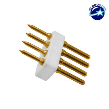 RGB Τετραπλός Connector Καρφάκια για NEON FLEX GloboStar 22614