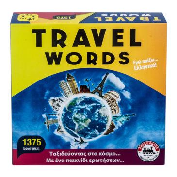 TRAVEL WORDS ΕΠΙΤΡΑΠΕΖΙΟ 27x27cm ToyMarkt 891494 (69-1474)