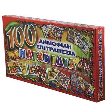 100 ΔΗΜΟΦΙΛΗ ΠΑΙΧΝΙΔΙΑ 42x26cm AK 227 (69-391)