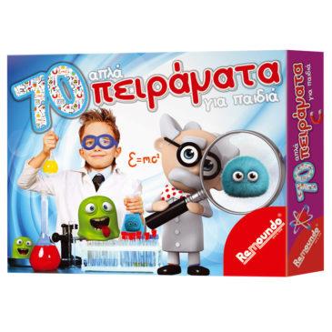 70 ΑΠΛΑ ΠΕΙΡΑΜΑΤΑ 33x23cm ToyMarkt 89577 (69-557)