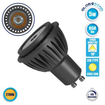 Λάμπα LED Σποτ GU10 5W 230V 650lm 10° Θερμό Λευκό 2700k Dimmable GloboStar 77152