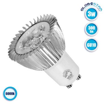 Λάμπα LED Σποτ GU10 3W 230V 300lm 45° Ψυχρό Λευκό 6000k GloboStar 77395