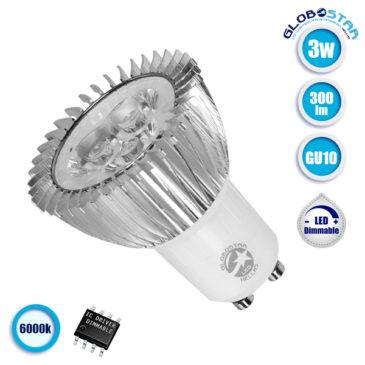 Λάμπα LED Σποτ GU10 3W 230V 300lm 45° Ψυχρό Λευκό 6000k Dimmable GloboStar 77397