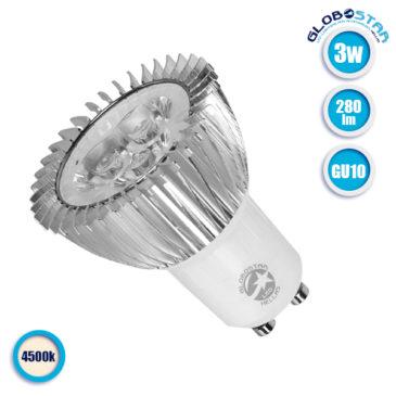 Λάμπα LED Σποτ GU10 3W 230V 280lm 45° Φυσικό Λευκό 4500k GloboStar 77451