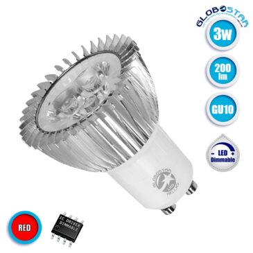 Λάμπα LED Σποτ GU10 3W 230V 200lm 45° Κόκκινο Dimmable GloboStar 88954