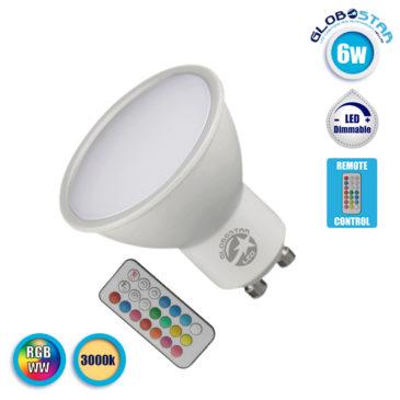 Λάμπα LED Σποτ GU10 6W 230V 400lm 180° με Ασύρματο Χειριστήριο RGB & Θερμό Λευκό 3000k GloboStar 88968