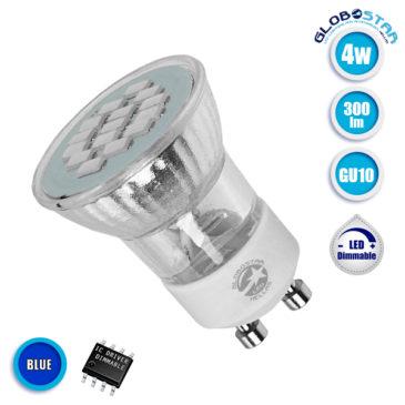 Λάμπα LED Σποτ M35 GU10 4W 230V 300lm 120° Μπλε GloboStar 90605