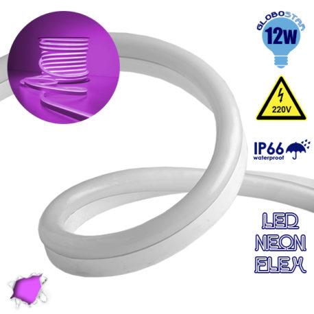NEON FLEX LED Λευκή 1m 12W/m 230V 120 SMD/m 2835 SMD 450lm/m 120° Αδιάβροχη IP66 Φούξια Dimmable GloboStar 22508