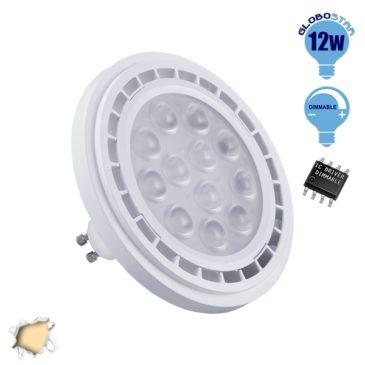 Λάμπα LED AR111 GU10 Σποτ 12W 230V 1160lm 36° Θερμό Λευκό 3000k Dimmable GloboStar 01765