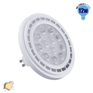 Λάμπα LED AR111 GU10 Σποτ 12W 230V 1160lm 36° Θερμό Λευκό 3000k GloboStar 01762