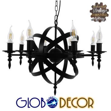 Vintage Industrial Κρεμαστό Φωτιστικό Οροφής Πολύφωτο Μαύρο Μεταλλικό Πολυέλαιος Φ65 GloboStar ESTELLE 01003