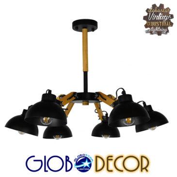 Μοντέρνο Φωτιστικό Οροφής Πολύφωτο Μαύρο Μεταλλικό με Φυσικό Ξύλο Καμπάνα Φ75 GloboStar OLD SCHOOL 01094