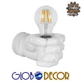 Μοντέρνο Φωτιστικό Τοίχου Απλίκα Μονόφωτο Λευκό Γύψινο GloboStar FIST WHITE 01137