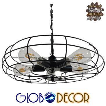 Vintage Industrial Κρεμαστό Φωτιστικό Οροφής Πολύφωτο Μαύρο Μεταλλικό Πλέγμα Φ46 GloboStar HELIX 01164