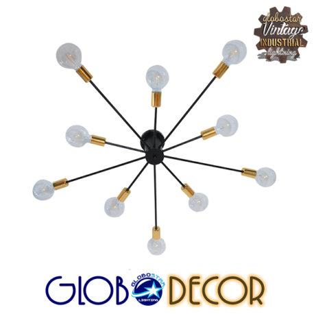 Μοντέρνο Industrial Φωτιστικό Οροφής Πολύφωτο Μαύρο Μεταλλικό Φ95 GloboStar OLINDA 01244