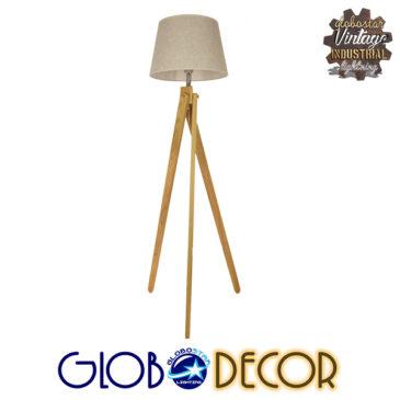 Μοντέρνο Φωτιστικό Δαπέδου Μονόφωτο Ξύλινο με Μπεζ Καπέλο Φ40 GloboStar TRIPOD 01263