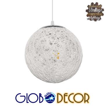 Vintage Κρεμαστό Φωτιστικό Οροφής Μονόφωτο Λευκό Ξύλινο Ψάθινο Rattan Φ20 GloboStar ICEBERG 01355