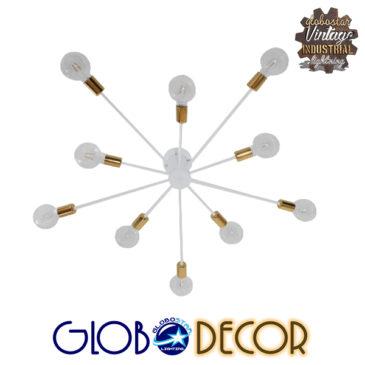Μοντέρνο Industrial Φωτιστικό Οροφής Πολύφωτο Λευκό Μεταλλικό Φ95 GloboStar AURORA 01383