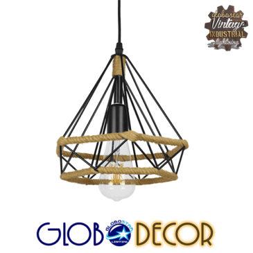 Vintage Κρεμαστό Φωτιστικό Οροφής Μονόφωτο Μαύρο Μεταλλικό με Μπεζ Σχοινί Φ25 GloboStar FLUTED 01421