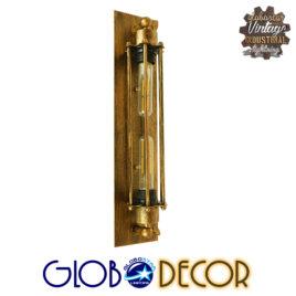 Vintage Industrial Φωτιστικό Τοίχου Απλίκα Δίφωτο Χρυσό Σκουριά Μεταλλικό Πλέγμα GloboStar FINLEY 01568