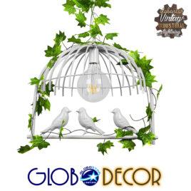 Vintage Industrial Κρεμαστό Φωτιστικό Οροφής Μονόφωτο Λευκό Μεταλλικό Πλέγμα GloboStar DAFNE 01641