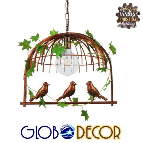 Vintage Industrial Κρεμαστό Φωτιστικό Οροφής Μονόφωτο Καφέ Σκουριά Μεταλλικό Πλέγμα GloboStar LIBELLULA 01642