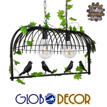 Vintage Industrial Κρεμαστό Φωτιστικό Οροφής Δίφωτο Μαύρο Μεταλλικό Πλέγμα GloboStar FACET 01643