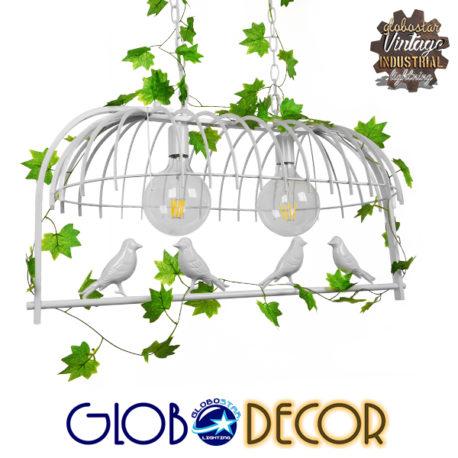Vintage Industrial Κρεμαστό Φωτιστικό Οροφής Δίφωτο Λευκό Μεταλλικό Πλέγμα GloboStar ESSENCE 01644