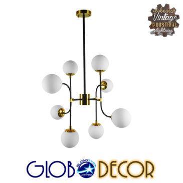 Vintage Industrial Φωτιστικό Οροφής Πολύφωτο Μαύρο Χρυσό Μεταλλικό Πολυέλαιος με Γυάλινες Μπάλες Λευκό Ματ GloboStar STARDUST 01649