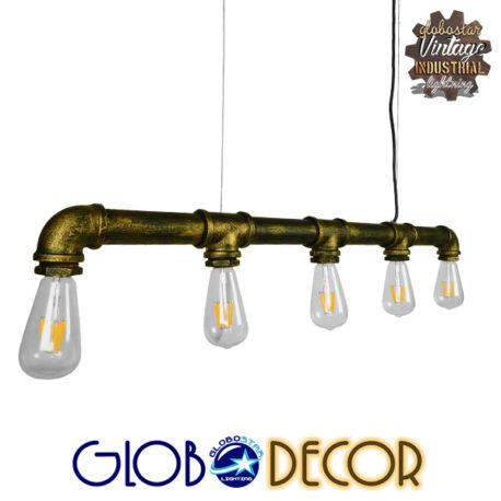 Vintage Industrial Κρεμαστό Φωτιστικό Οροφής Πολύφωτο Μπρούτζινο Μεταλλικό Ράγα GloboStar DUCT 01669
