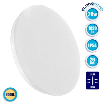 LED Πλαφονιέρα Οροφής Φ26cm 20W 230V 1820lm 180° Αδιάβροχη IP54 Θερμό Λευκό 3000k GloboStar 05551