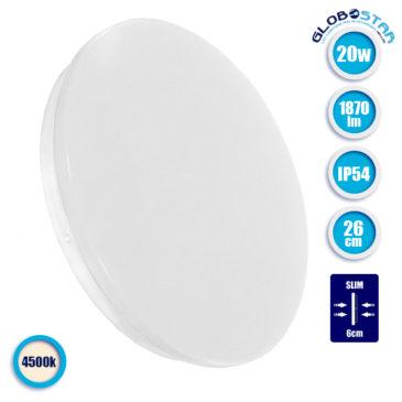 LED Πλαφονιέρα Οροφής Φ26cm 20W 230V 1870lm 180° Αδιάβροχη IP54 Φυσικό Λευκό 4500k GloboStar 05552