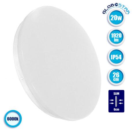 LED Πλαφονιέρα Οροφής Φ26cm 20W 230V 1920lm 180° Αδιάβροχη IP54 Ψυχρό Λευκό 6000k GloboStar 05553