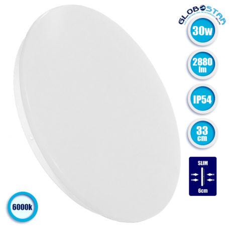 LED Πλαφονιέρα Οροφής Φ33cm 30 Watt 2880 Lumen Αδιάβροχη IP54 Ψυχρό Λευκό 6000k GloboStar 05556