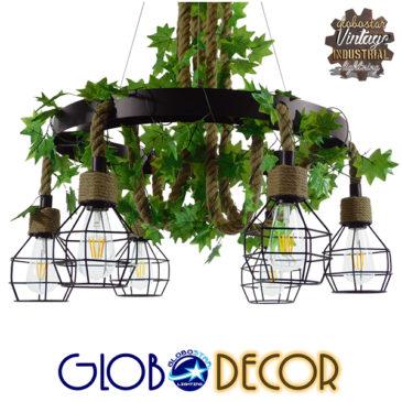Vintage Industrial Κρεμαστό Φωτιστικό Οροφής Πολύφωτο Μαύρο Μεταλλικό Πλέγμα με Μπεζ Σχοινί Φ72 GloboStar HELLET 01193