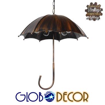 Vintage Industrial Κρεμαστό Φωτιστικό Οροφής Πολύφωτο Μαύρο Καφέ Σκουριά Μεταλλικό Φ58 GloboStar UMBRELLA BLACK 01406