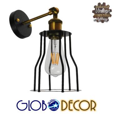 Vintage Industrial Φωτιστικό Τοίχου Απλίκα Μονόφωτο Μαύρο Μεταλλικό Πλέγμα Φ15 GloboStar CATEL 01054