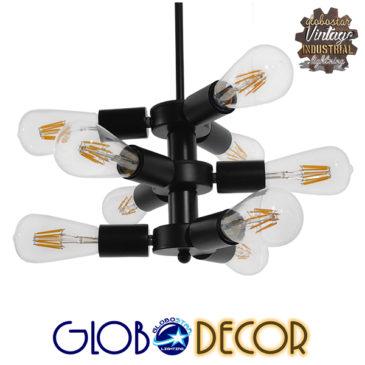 Μοντέρνο Industrial Φωτιστικό Οροφής Πολύφωτο Μαύρο Μεταλλικό Φ24 GloboStar DELIR 01035