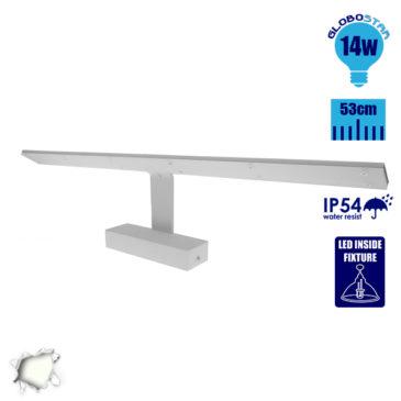 LED Φωτιστικό Τοίχου Αρχιτεκτονικού Φωτισμού 53cm Καθρέπτη / Πίνακα Λευκό IP54 14 Watt SMD 2835 120° 1680lm 230V Φυσικό Λευκό GloboStar 93334
